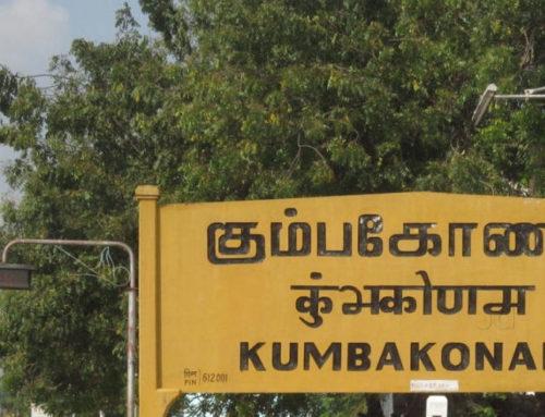 Trains Between Kumbakonam and Chennai