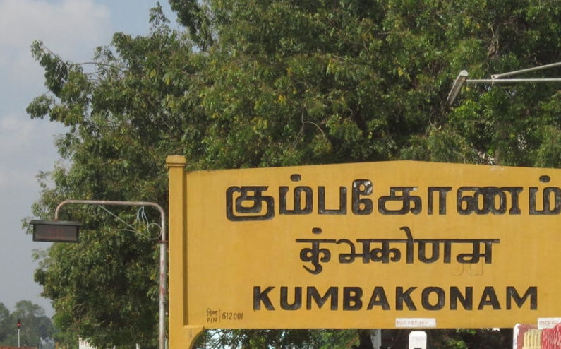 Trains between kumbakonam and chennai